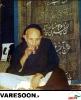 اربابی-اسماعیل