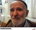 قزوینی-حسین