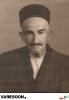صغیر اصفهانی-محمدحسین