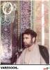 حسین زاده-غلامرضا