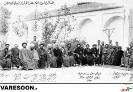 علما و مشروطه اصفهان