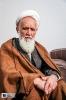 حضرت آیت الله شیخ محی الدین حائری شیرازی