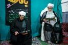 اقامه نماز جماعت به امامت حضرت آیت الله اسماعیل پور قمشه ای