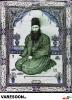 شیرازی-رکن الملک