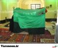 هجری-ابوالقاسم