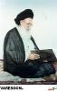 حضرت آیت الله سید محمد وحیدی