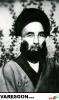 حضرت آیت الله سید علی یثربی