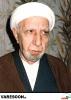 حضرت حجت الاسلام و المسلمین شیخ احمد وائلی