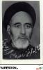 حضرت حجت الاسلام و المسلمین سید محمدتقی واحدی