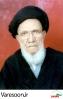 حضرت آیت الله سید اسماعیل هاشمی طالخونچه