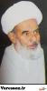 یزدی اصفهانی-حسین