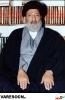 حضرت آیت الله سید علی هاشمی گلپایگانی