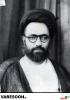 هاشمی گلپایگانی-محمد