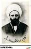 واعظ همدانی-محمد