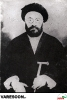 واعظ شیرازی-فصیح الزمان