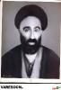 میرشفیعیان-محمدابراهیم