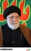 حضرت حجت الاسلام و المسلمین سید عباس مجابی