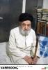 حضرت آیت الله سید عبدالحمید مرندی