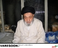 مرندی-عبدالحمید