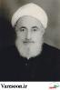 موحد-علی