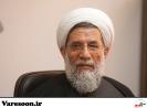 محمدحسنی-عباس