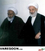 حضرت آیت الله شیخ حسنعلی مروارید