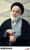 حضرت آیت الله سید محمد علی میلانی
