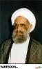 حضرت آیت الله شیخ مسلم ملکوتی