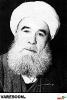 حضرت آیت الله محمدباقر مرندی