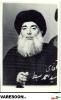 حضرت آیت الله سید احمد مستنبط