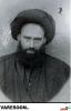 مقدس-محمد