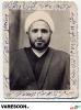 حضرت حجت الاسلام و المسلمین شیخ احمد مقدم