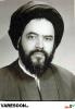 مولانا-ابوالحسن