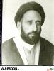 حضرت حجت الاسلام و المسلمین سید جمال الدین منجمی