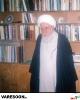 ماممقانی-محی الدین