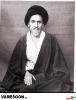 حضرت آیت الله سید محمدهادی میلانی