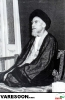 حضرت آیت الله سید محمد هادی میلانی