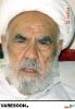 حضرت آیت الله محمدباقر محمودی