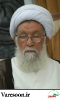 معصومی-علی اصغر