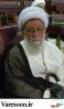 حضرت آیت الله میرزا علی اصغر معصومی