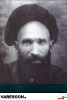 میردامادی اصفهانی-محمدحسین