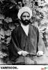 منصوری بصراوی-عزیز