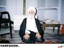 حضرت آیت الله شیخ محمد محزون اصفهانی