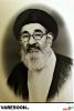 موسوی اصفهانی-محمد