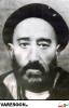 منجمی اصفهانی-محمد