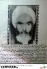 محمدی انجدانی-غلامرضا
