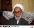 حضرت آیت الله شیخ حسین مومن شیرازی