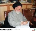 میرداماد اصفهانی-باقر