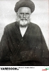 مدرس ابرقوئی-محمدحسین