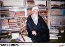 حضرت آیت الله شیخ غلامرضا مولانا بروجردی